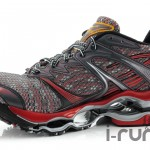 mizuno-wave-prophecy-men-chaussures-homme-5950-sz