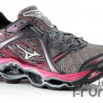 mizuno-wave-prophecy-men-chaussures-homme-5951-sz