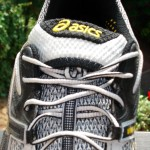 ASICS GEL-Upterra, Lace pocket