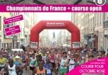 Championnat de France 2012 de semi-marathon à Nancy