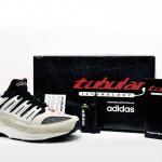 Adidas-Tubular-02