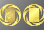 Championnat du monde d'athlétisme et argent