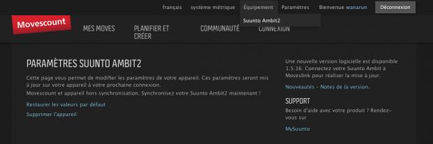 installer-app-suunto-ambit-3