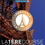 course-tour-eiffel