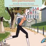 cahier-running-paresseuse