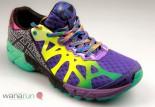 Arnaque et Chaussures de running : attention  à la contre-façon