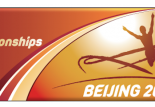 championnats-monde-2015-pekin-programme