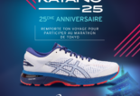 Asics gel Kayano 25 : 25 ans d'innovation