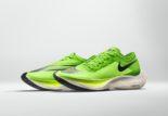 La nouvelle formule 1 de Nike