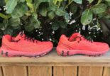 Under Armour HOVR Machina : tests et avis