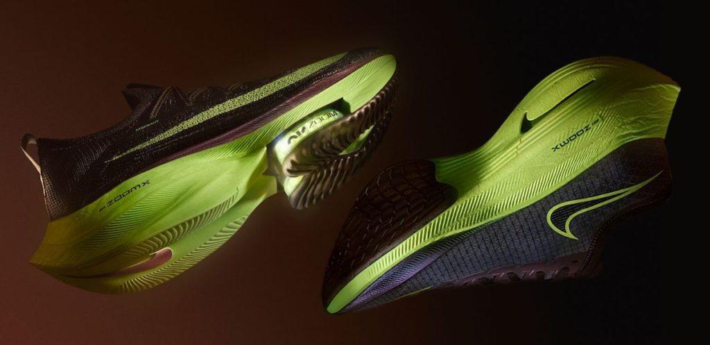 Nike Alphafly Next